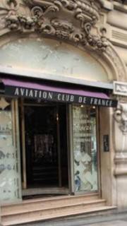 L'ancienne entrée de l'Aviation Club de France