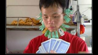 poker face asian