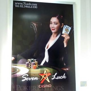 casino coree3